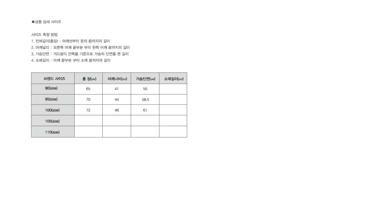 벙커버스터(BUNKERBUSTER) 절개배색 다운 베스트 (MJ4WU816-033)