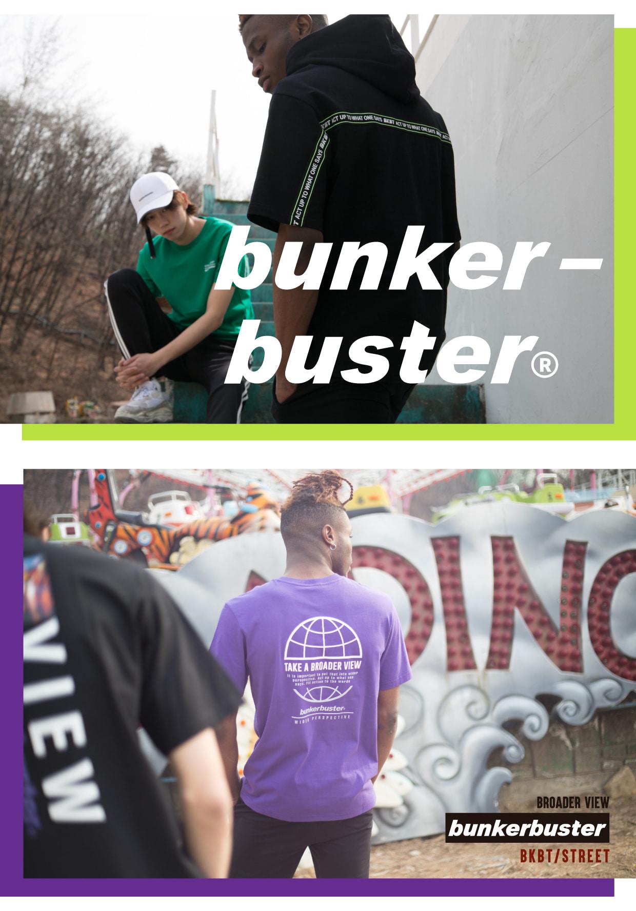 벙커버스터(BUNKERBUSTER) 8부 크롭 스트링 팬츠