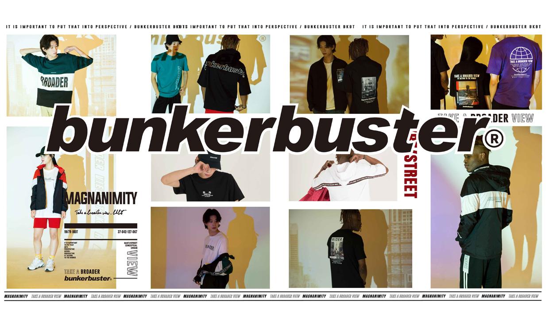 벙커버스터(BUNKERBUSTER) 후면 워딩 반팔 티셔츠