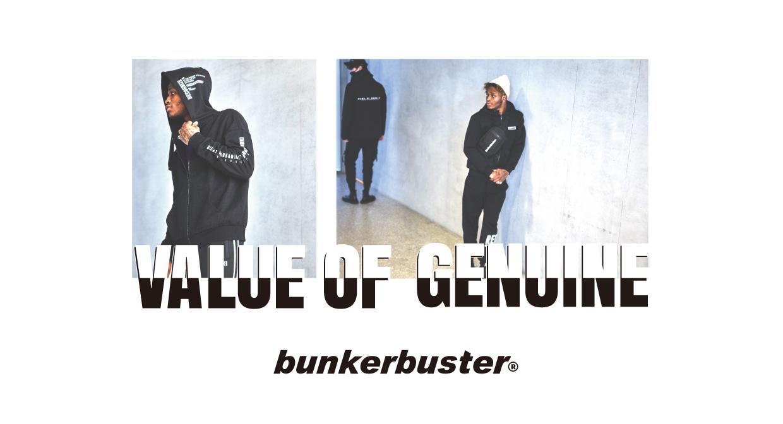 벙커버스터(BUNKERBUSTER) 5부 라인 트레이닝 팬츠