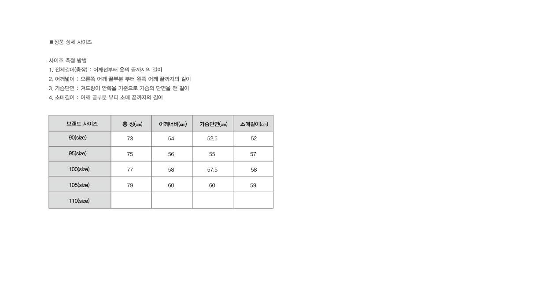 시그니피컨트(SIGNIFICANT) 소매 배색 니트 가디건(LJ9SU948-005)