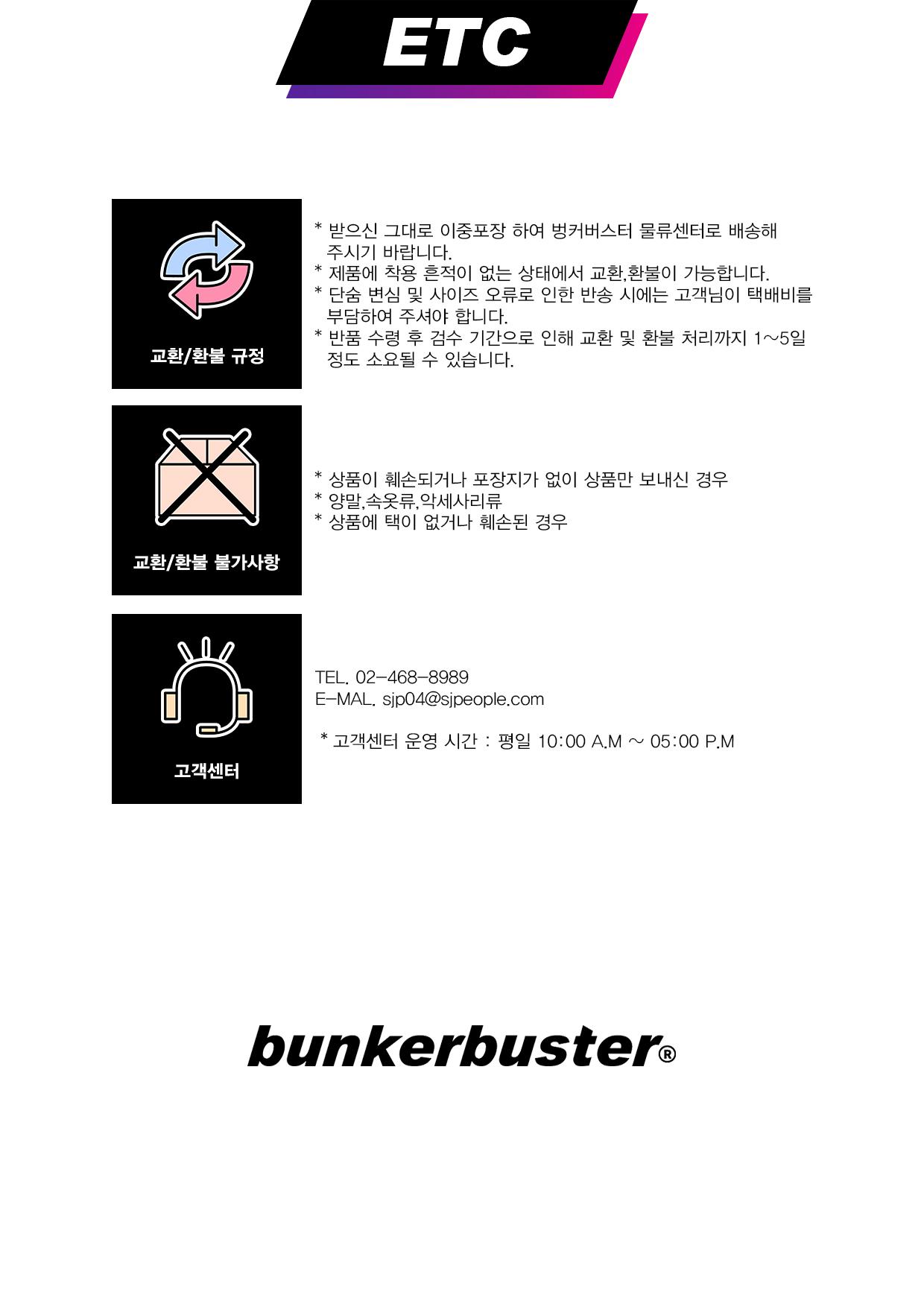 벙커버스터(BUNKERBUSTER) 리버시블 아이코닉 벙커 점퍼 009 YELLOW (ML1JU009-012)